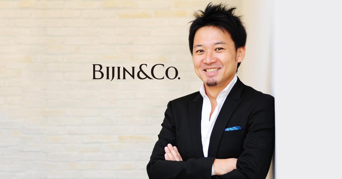 BIJIN&Co.株式会社様 導入事例