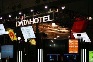 INTEROP Tokyo 2013 データホテルブース