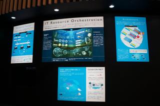 INTEROP Tokyo 2013 IT Resource Orchestration