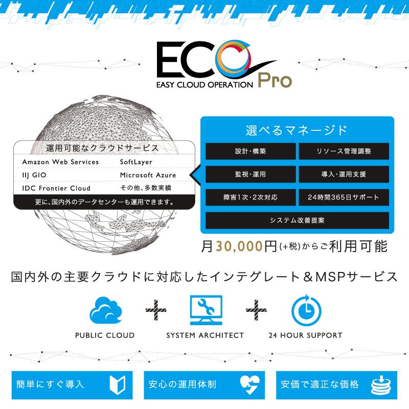 dh_pressrelese_ecopro
