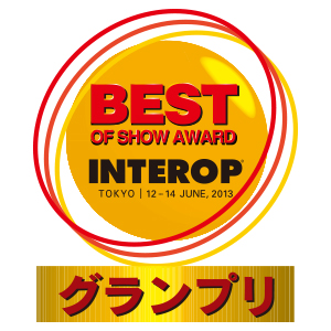 Best of Show Awardグランプリロゴ