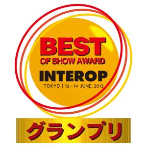 Best of Show Awardグランプリロゴ